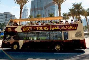 Dubai Big Bus Tours (Hop on Hop off Bus)