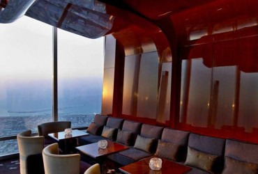 Burj Khalifa High Tea (123e Verdieping)