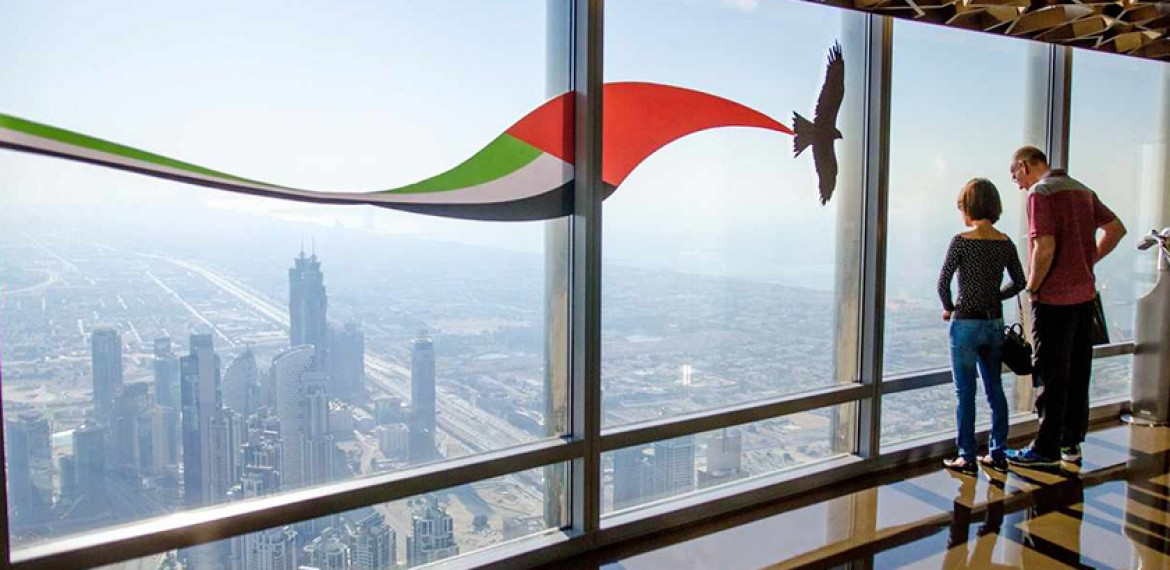 Ticket At The Top, Burj Khalifa SKY